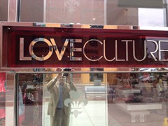 Loveculture Retail sign polished nickel
